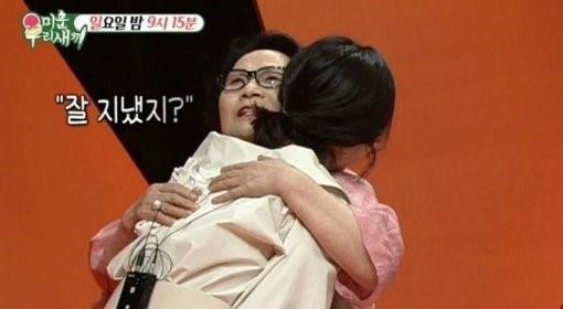 """""""이혜영과 상민이가 친구처럼 지내면 좋겠다"""" 이상민 어머니의 뭉클한 고백"""