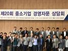 전경련, 전남 중소기업 대상 경영혁신 상담회 개최