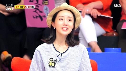 """윤손하 거짓말? """"플라스틱 아닌 진짜 야구 방망이"""" 충격 """"미쳤네"""" 네티즌"""