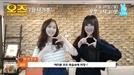 '오즈: 신기한 마법가루' 여자친구 유주&신비 에메랄드 시티 명예시민 위촉