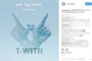 """김태우, 'T-WITH'로 힐링 전도사 예약…""""친구들이랑 찍어봐요"""""""