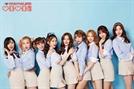 모모랜드, '2017 아시아모델 어워즈' 가수 부문 뉴스타상 수상