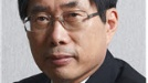 새 법무장관에 박상기 경제정의실천연합 대표 지명