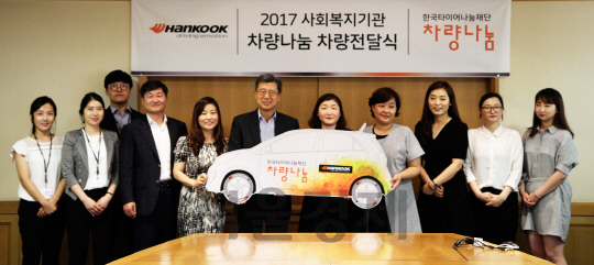한국타이어(161390) 사회복지기관 50곳에 車 선물