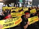 한수원, '기습' 이사회 개최…  신고리 5·6호기 일시중단 결정