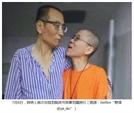 아내만을 걱정한 로맨티스트 '류샤오보' 생전 애틋한 마음 담은 글 공개