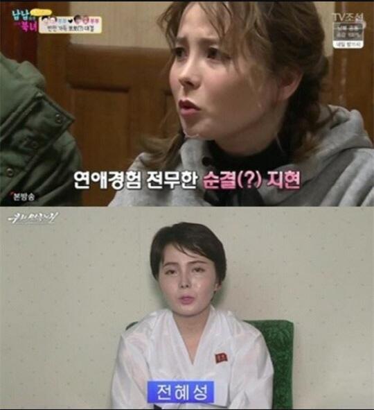 """탈북녀 임지현, 북한 방송에서 """"한국 술집에서 일했지만 고통"""" 그녀는 누구? '김진 파트너'"""