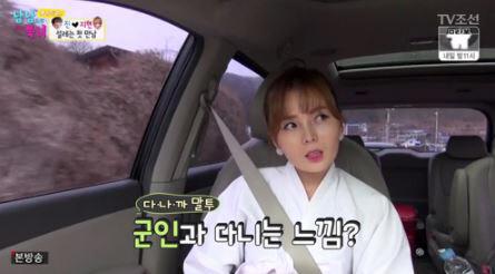 남남북녀 임지현 음란방송 BJ '억대 수익' 의혹, 중국 유인 납치 가능성도?