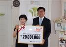 """bhc치킨 """"가정폭력 피해자에 희망을""""...보호시설에 2,000만원 기부"""