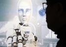 """중국 """"AI 시장, 2030년까지 170조 규모로 키울 것"""""""