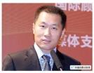 中 '금융 마피아'에 사정 한파… 증감위 간부 처벌