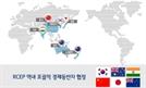 RCEP 19차 공식협상 24일부터 印에서 개최