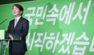 [박효정의 정치야설(野說)]국민의당 '이상한 동거'에서 시작된 싸움