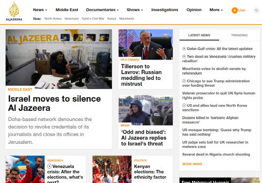[글로벌 인사이드] '아랍의 등불' 알자지라 '중동분쟁 불씨'로