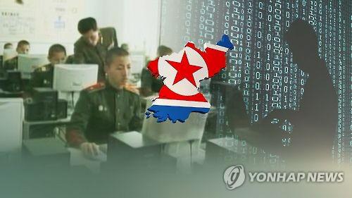 美 의회조사국 '北 사이버 공격으로 경제적 이득 추구'