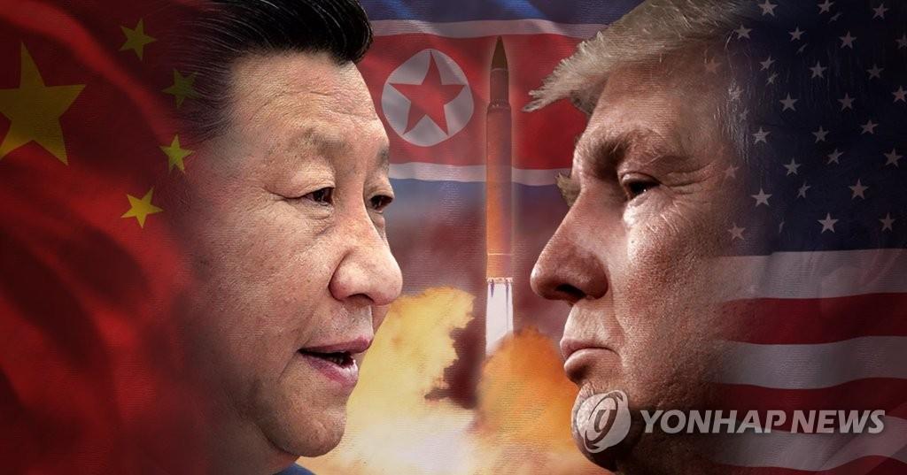 시진핑, 트럼프와 통화에서 '대화로 문제 해결해야' 군사조치 언급 피해