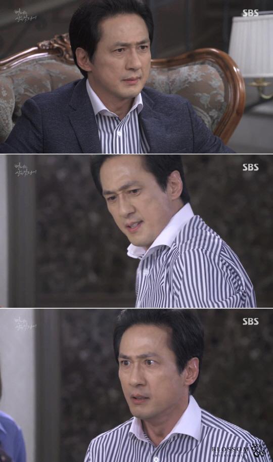 '언니는 살아있다' 손창민, 양정아 향한 서릿발 같은 분노 '악행 증거 잡았다!'