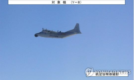 중국 군용기, 오키나와 공해 상공 비행…자위대 전투기 긴급 발진 '긴장'