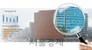 [S머니]부동산 수익률 매력…글로벌 큰손들 '미워도 다시韓번'