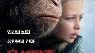 '혹성탈출' 100만 관객 돌파...주말 관객 사로잡고 흥행 질주
