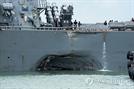"""美 해군 """"이지스함 유조선 충돌, 의도적 정황 발견되지 않아"""""""