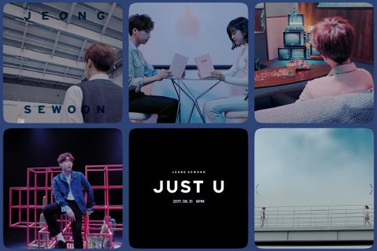 '신흥 대세 예고' 정세운, 타이틀곡 'JUST U' MV 티저 공개…식케이 지원사격!