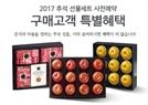 [서경씨의 #썸타는_쇼핑] 추석 선물 미리미리 챙기기