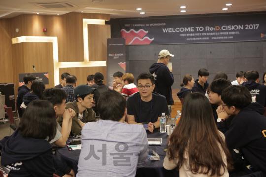 디캠프, 입주사와 함께 하는 1박2일 '창업캠프' 개최