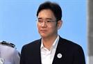 [썸in이슈]'징역 5년' 삼성 이재용이 걸어온 꽃길과 가시밭길