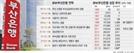 """[머니+]BNK부산銀, 국내 넘어 글로벌 금융 변신중…""""2020년 亞 톱40으로"""""""