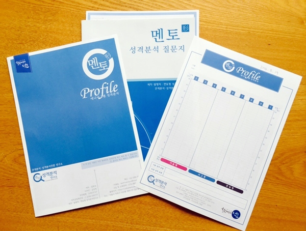 심리치유카페 '힐링카페 멘토' 프랜차이즈 가맹점주 모집