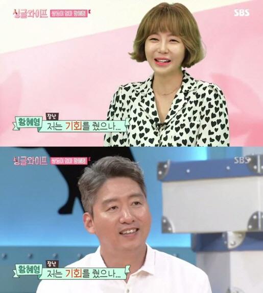 """'싱글와이프' 황혜영 """"뇌종양 판정 받고 김경록 그만 만나려 했다"""""""
