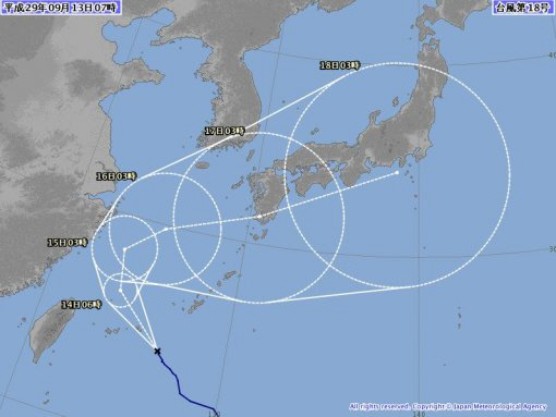 태풍 탈림 북상, '17일 규슈 강타' 14일~15일 사이 상하이 해상서 유턴
