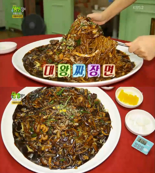 '생생정보' 대왕짜장면 맛집, 13분 안에 다 먹으면?…대전 '홍리안'