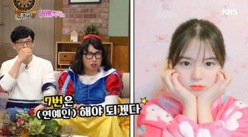 """남보라 13남매 아이돌 지망생도 있다? 언니랑 똑 닮은 """"일곱째 동생 남세빈"""""""