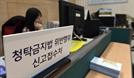 """'김영란법'로 매출 직격탄 맞은 농원 """"상한가 조절해야"""""""