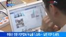"""[서울경제TV] 부동산 전문 P2P 부실률 3배… 당국 """"투자 주의"""""""