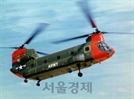 [권홍우 선임기자의 무기이야기]CH-47, 1961년 처녀비행...꾸준한 개조로 100년 간다?