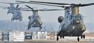 [권홍우 선임기자의 무기이야기] CH-47 헬기 '45년 된 고물' 맞지만...'관리 잘된 중고 벤츠' 수입한 격