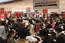 백화점업계, '코리아 세일 페스타' 맞아 최대 80% 할인