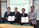 예탁결제원, 대구·경북 스타트업 기업 크라우드 펀딩 설명회 개최