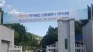 신용회복위원회, 국가공인 신용상담사 합격자 발표