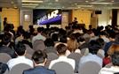 가상현실 VR 멀티게임장 놀이존VR 10월 18.19일 창업설명회 개최