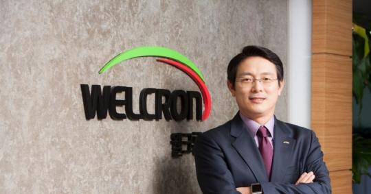 웰크론한텍 '환경·에너지 전문기업 도약'