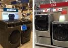 세이프가드 공청회 앞둔 삼성·LG 세탁기