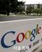 구글, 차량공유 리프트에 10억弗 투자