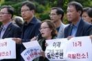 """울산 환경단체 """"공약 포기 유감, 탈핵운동 지속할 것"""""""