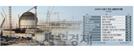 숙의민주주의 실험...'최첨단 공학 집합체' 원전산업 생태계 붕괴 막았다