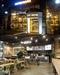 커피마마, 10월 26일 카페창업 설명회 개최