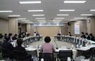 충남인재육성재단, 장학사업 포럼 개최